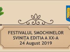 logo-festivalul-smochinelor.png